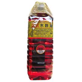 木酢液(一年熟成)