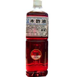 木酢液(高品位)1L 原液
